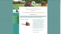 strona-internetowa-firmy-las-tech